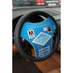 Оплетки на руль в Ставрополе и Пятигорске