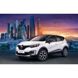 Авточехлы BM для Renault Kaptur в Ставрополе и Пятигорске